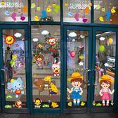 卡通兒童卡通玻璃門貼紙裝飾牆貼畫幼兒園牆面窗戶貼花雙面可移除HM衣櫥秘密