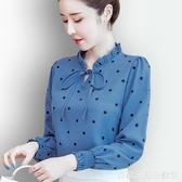 雪紡衫女長袖秋裝新款寬鬆上衣遮肚子打底衫冬季洋氣加絨襯衫 居家物語