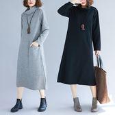 冬裝大尺碼羊絨衫女秋冬高領洋裝連身裙中長款毛衣裙寬鬆加厚打底衫 店慶降價