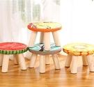 凳子 時尚家用創意小板凳沙發凳成人小椅子實木圓凳子家用 現代【快速出貨八折下殺】