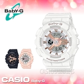 CASIO 手錶專賣店 BABY-G BA-110RG-7A 酷炫雙顯女錶 防水100米 BA-110RG