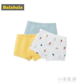 男童內褲1-3歲四角平角褲棉兒童短褲純棉透氣男三條裝『小淇嚴選』