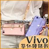 (附掛繩) Vivo Y50 X50 Pro V17 V15 Pro 簡約鐘錶造型腕帶殼 全包邊軟殼 防摔 影片支架 保護套 手機殼