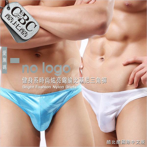 I no logo 健身系時尚炫亮錦綸比基尼男三角褲 BF0053