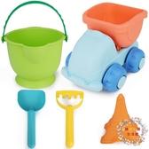 兒童沙灘玩具車大號鏟子桶套裝挖沙子玩沙寶寶戲水洗澡決明子工具 JY