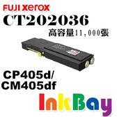 Fuji Xerox CT202036 高容量 黃色相容碳粉匣 【適用】DocuPrint CP405d/CM405df  /另有CT202033/CT202034/CT202035