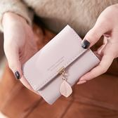 卡包 小巧卡包女式薄零錢包卡片包信用卡銀行卡防磁卡套 麻吉好貨