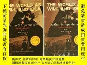 二手書博民逛書店(英文版)The罕見World As Will And Idea (Vol.I、Vol.II)作為意誌與表象的世界