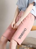 休閒運動褲 運動短褲女五分褲夏薄款寬鬆顯瘦休閒褲純棉直筒中褲學生跑步衛褲