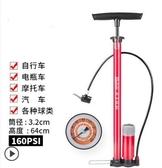 高壓打氣筒腳踏車便攜家用山地車