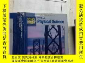 二手書博民逛書店FOCUS罕見ON PHYSICAL SCIENCE 對物理科學