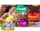 [106玉山最低比價網] LED發光臂環...