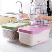 米桶廚房密封米桶20 斤裝面粉收納桶大米桶10kg 防潮防蟲米缸家用儲米箱T 3 色