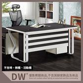 【多瓦娜】19058-603006 歐培拉5.3尺時尚主桌(T105)