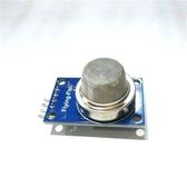 MQ-135 有害氣體傳感器模組