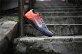 Kobe Elite XI Easter 11 灰橘 編織 復活節骷髏【布魯克林】822675-078