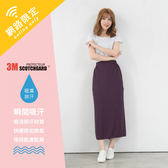 貝柔 3M防曬遮陽裙 紫 P5900 鞋全家福