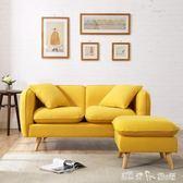 現代簡約小戶型黃色兩人北歐客廳整裝臥室單人雙人三人位布藝沙發 igo「潔思米」