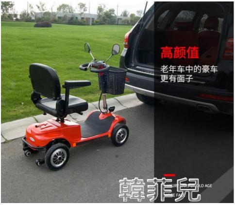 電動車 豪華鋰電老年代步車折疊三輪殘疾人電動車代步四輪助力車電瓶車 MKS韓菲兒