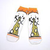 [PET PARADISE]日本Sirotan 拉麵模式襪子 L