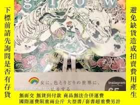 全新書博民逛書店日版Koyamori畫集 grow 加拿大插畫師 koyamoriY331463 パイインターナショナル パイ