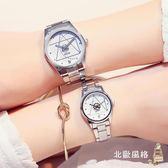 情侶錶情侶手錶一對學生時尚潮流創意防水鋼帶簡約男女對錶石英