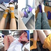 襪子女薄款堆堆襪中筒純棉夏季韓版學院風日系韓國百搭紫色潮長襪 秘密盒子