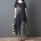 洋裝 中大尺碼女裝 夏季新款2021文藝寬鬆大碼寬鬆遮肉短袖圓領中長款連身裙胖mm
