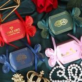 糖盒結婚喜糖盒2019新款森系抖音糖果禮盒裝創意歐式婚禮喜糖盒子