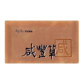 阿原肥皂-天然手工肥皂-咸豐草皂 100g