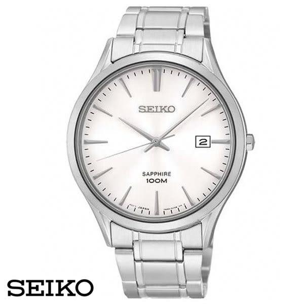 SEIKO 簡單大三針日期素面鋼帶男錶x40mm白・7N42-0FW0S SGEG93P1・公司貨・藍寶石水晶玻璃鏡面
