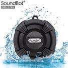美國聲霸SoundBot SB512-P...