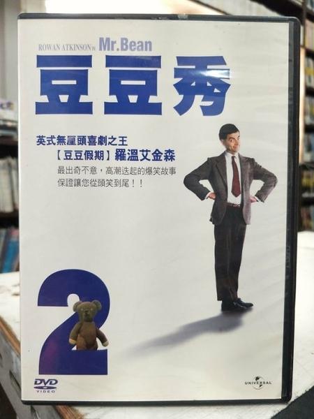 挖寶二手片-Z44-020-正版DVD-電影【豆豆秀2】-羅溫艾金森(直購價)經典片