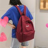 日系書包女古著感少女純色後背包韓版新款風校園學生背包