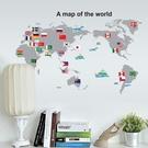 DIY時尚裝飾組合可移動壁貼 牆貼 壁貼 創意壁貼 世界地圖AY7191【YV0634】BO雜貨