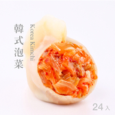 果貿吳媽家【韓式泡菜水餃子/1盒24入】