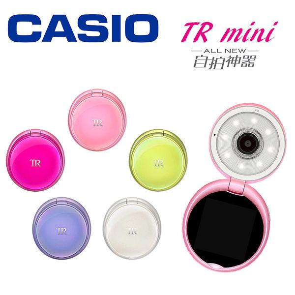 ◎相機專家◎ Casio 卡西歐 TRmini TR-M11 【贈SanDisk 32G】 聚光蜜粉機 群光公司貨