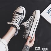 帆布鞋 小香風厚底帆布鞋女2021夏季新款韓版ulzzang百搭休閒板鞋布鞋子