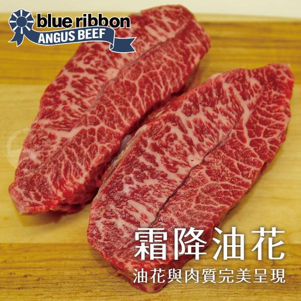 【超值免運】美國PRIME藍絲帶霜降牛排~大份量3包組(240公克/2片)