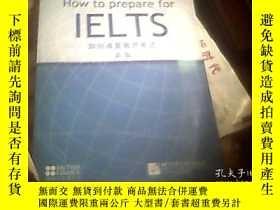 二手書博民逛書店How罕見to prepare for IELTS 如何準備雅思