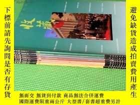 二手書博民逛書店收藏罕見2000年 第3期 總第87期16175 中國收藏雜誌社