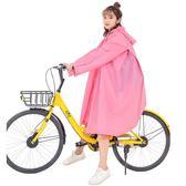自行車雨衣男女騎行單人便攜雨披防水大背書包電動摩托車三合一