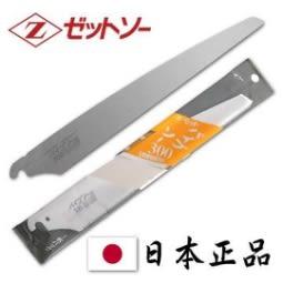日本Z牌300mm PVC水管鋸鋸片 塑膠管鋸鋸片替刃 日本岡田金屬工業Z鋸片 適塑膠水管
