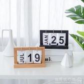 北歐ins風小日歷擺件木制日期牌個性創意手動原木書房裝飾品木頭  歐韓流行館