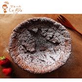 樂米工坊.預購 6吋金典巧克力(330g/個,共兩個)﹍愛食網