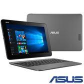 ASUS T101 10吋四核平板筆電-大地灰(T101HA-0033KZ8350)