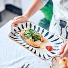 北歐陶瓷雙耳烤盤家用大號長方形餐盤菜盤蒸魚盤子烤箱微波爐專用 名購新品