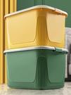 收納箱 加厚收納箱家用塑料整理箱裝衣物玩具儲物后備箱衣服盒TW【快速出貨八折鉅惠】