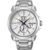 【送輕量背包】SEIKO 精工Premier人動電能萬年曆手錶-銀色/43mm 7D56-0AG0S(SNP159J1)