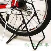 *阿亮單車*人字形立車架,自行車展示架(固定在後輪輪軸)《B84-050》